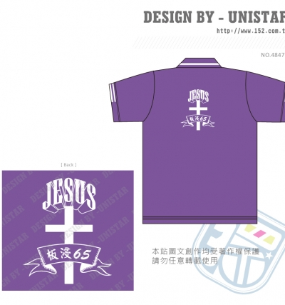 領片,袖子,配條,POLO,紫,教會,LOGO