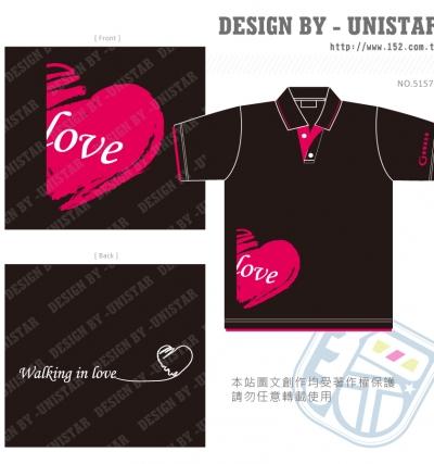 領片,配條,假兩件,內門襟,配色,POLO,黑,桃紅,基金會,圖形