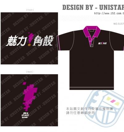 袖,配條,領片,內,門襟,換色,黑,紫,POLO,工商,科技