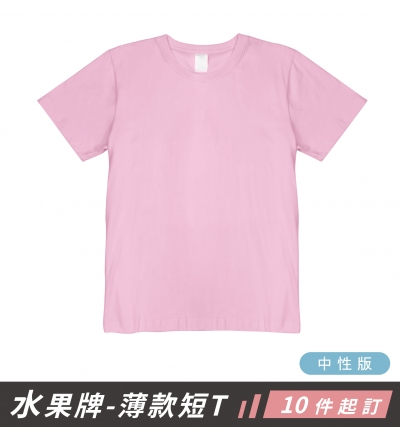 水果牌soft,短袖T恤,純棉