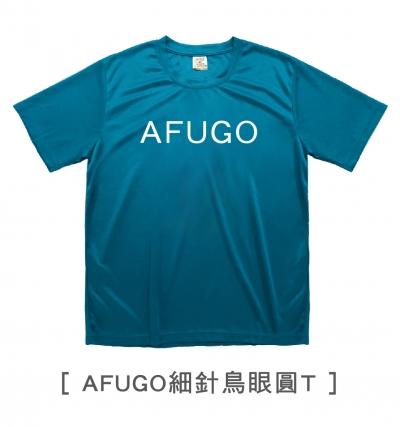 AFUGO細針鳥眼圓T,吸排,短袖T恤,運動