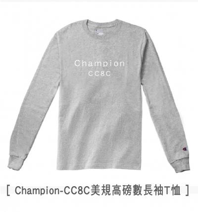 ChampionCC8C美規高磅數長袖T恤,純棉,長袖T恤,長T