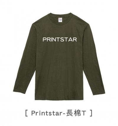 Printstar長棉T,純棉,長袖T恤,長T