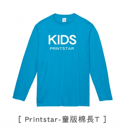 Printstar童版棉長T,純棉,長袖T恤,長T,兒童