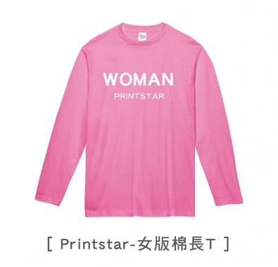 Printstar-女版棉長T,純棉,長袖T恤,長T,貼身