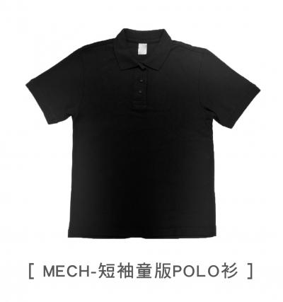 MECH短袖polo衫,三顆扣,束袖束口,兒童