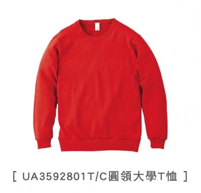 UA3592801T/C圓領大學T恤