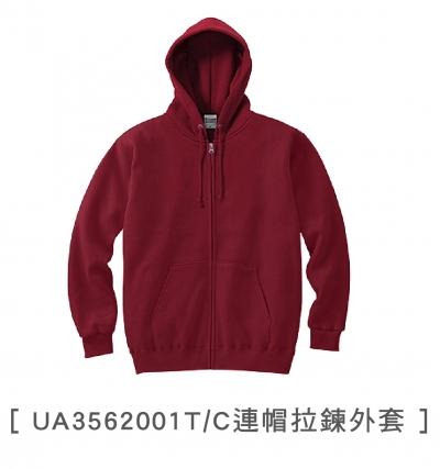 UA3562001T/C連帽拉鍊外套