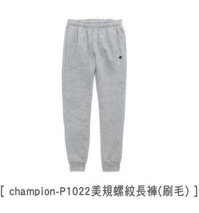P1022系列美規螺紋縮口長褲
