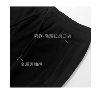 亞規休閒縮口棉褲
